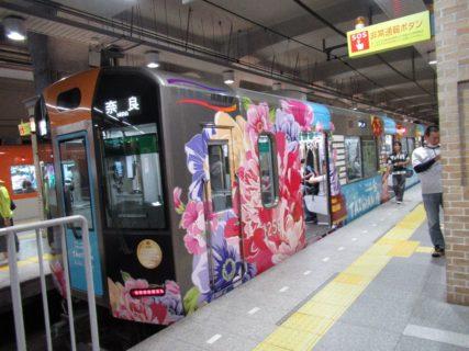 神戸三宮駅は、兵庫県神戸市中央区にある、阪神電気鉄道本線の駅。