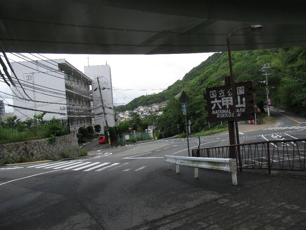 国立公園六甲山、その手前の「鶴甲」について。