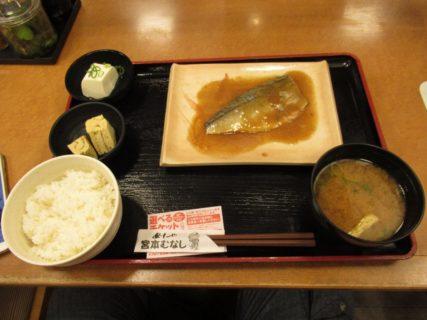 サバの味噌煮の定食につきまして。