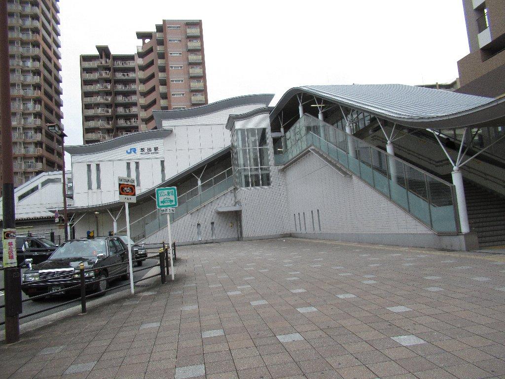 放出駅は、大阪府大阪市鶴見区放出東三丁目にある、西日本旅客鉄道(JR西日本)の駅で、全国難読駅の一つである。