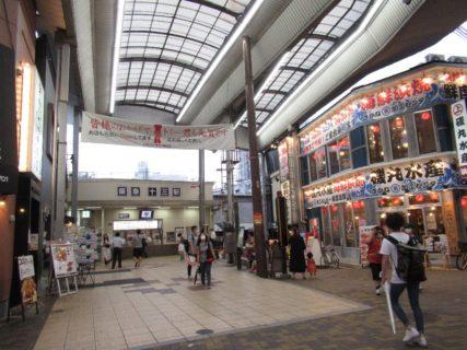 十三駅は、大阪府大阪市淀川区十三東二丁目にある、阪急電鉄の駅。