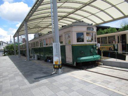 梅小路公園は、京都府京都市下京区観喜寺町、八条坊門町、梅小路頭町にまたがる市営の都市公園(総合公園)である。