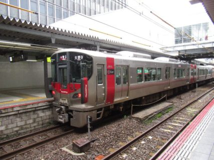 広島駅は、広島県広島市南区松原町にあるJR西日本の駅。