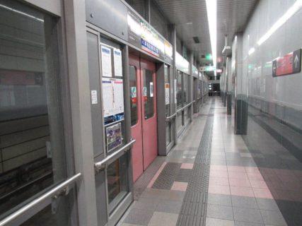 本通駅は、広島県広島市中区本通にあるアストラムラインの駅。