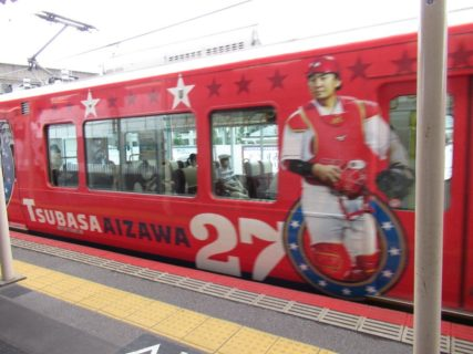 大町駅は、広島市安佐南区にある、JR西日本・広島高速交通の駅。