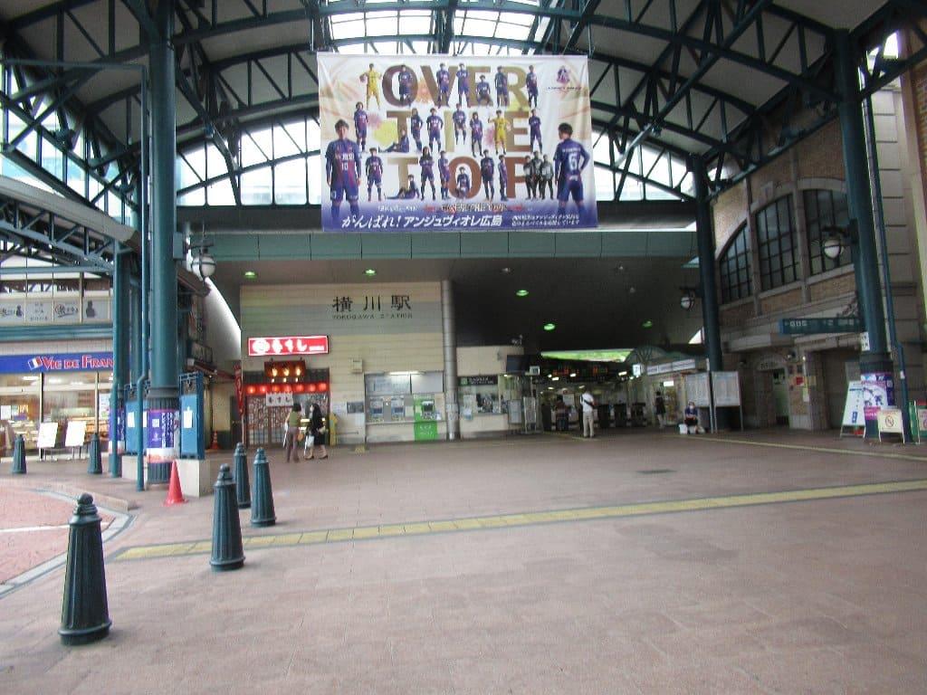 横川駅は、広島県広島市西区横川町三丁目にある、西日本旅客鉄道(JR西日本)・広島電鉄の駅である。