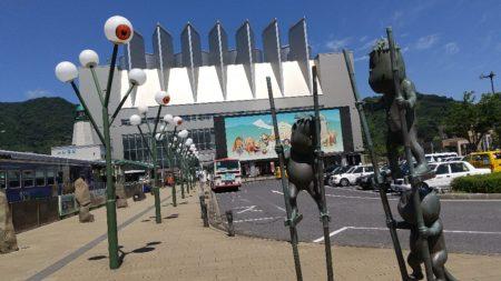 境港駅は、鳥取県境港市大正町にある、JR西日本の駅。