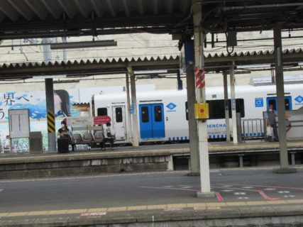 香椎駅は、福岡県福岡市東区香椎駅前一丁目にある、JR九州の駅。