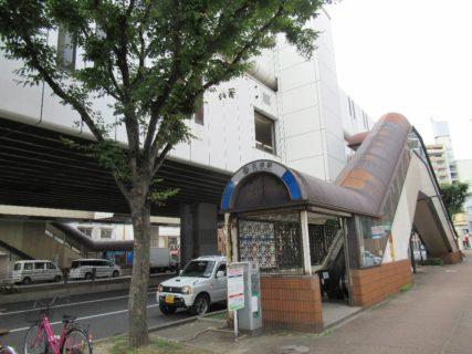旦過駅は、福岡県北九州市小倉北区魚町四丁目にある、北九州モノレールの駅。