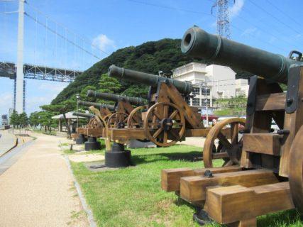 壇ノ浦古戦場にある長州砲。