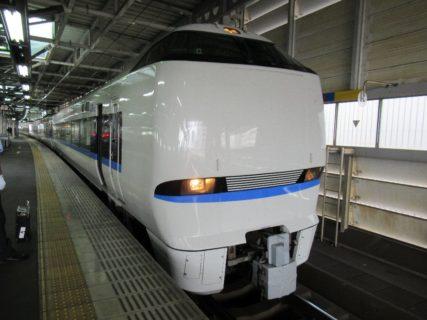 サンダーバードの最速達タイプ、京都を出ると次の停車駅は福井。