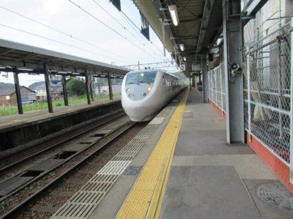 芦原温泉駅は、福井県あわら市春宮にある、JR西日本・JR貨物の駅。