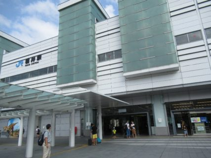 福井駅は、福井市中央にある、JR西日本・えちぜん鉄道・福井鉄道の駅。