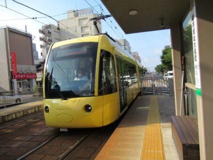 福井城址大名町駅は、福井県福井市大手にある、福井鉄道福武線の電停。