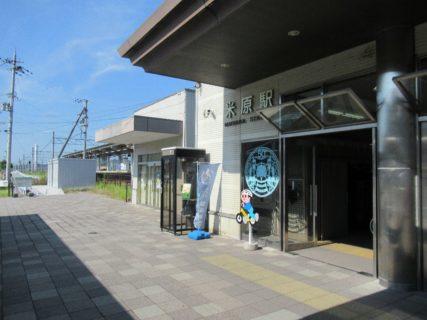米原駅は、滋賀県米原市米原にある、JR西日本・JR東海・近江鉄道の駅。