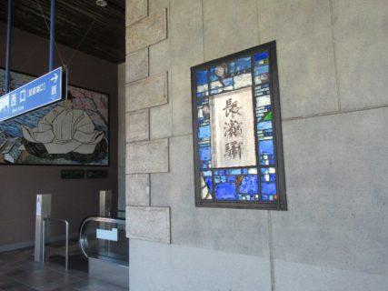 長浜駅は、滋賀県長浜市北船町にある、JR西日本の駅。