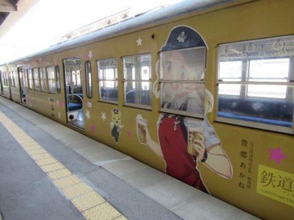 多賀大社前駅は、滋賀県犬上郡多賀町にある近江鉄道多賀線の駅。