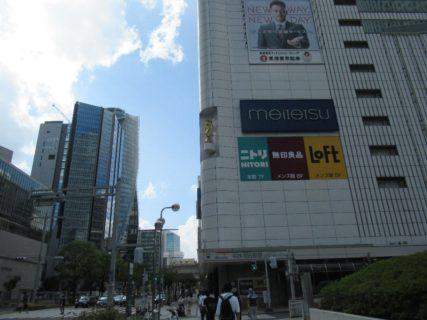 名古屋駅広小路口の名鉄名古屋駅の地上あたりなんですが。