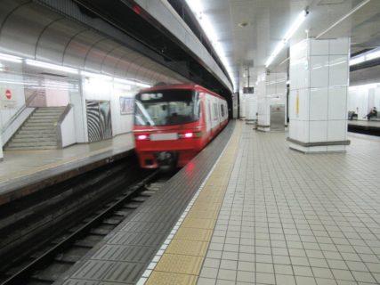 名鉄名古屋駅は、愛知県名古屋市中村区名駅1丁目にある名古屋鉄道の駅。