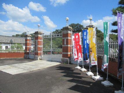 明治村は、愛知県犬山市にある野外博物館、明治時代がコンセプト。
