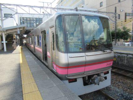 犬山駅から名鉄岐阜駅に向かいます。