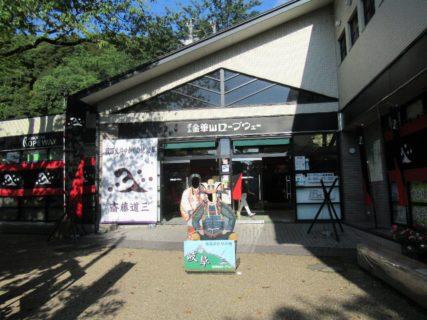 金華山ロープウェーは、岐阜県岐阜市内の金華山麓駅と金華山頂駅間を結ぶ。