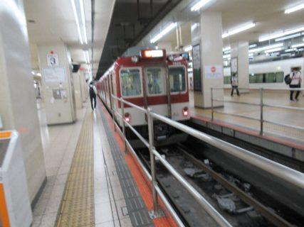 近鉄名古屋駅は、愛知県名古屋市中村区名駅1丁目にある、近鉄の駅。