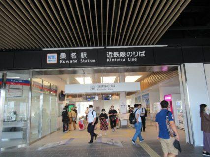 桑名駅は、三重県桑名市大字東方にある、JR東海・近鉄・養老鉄道の駅。