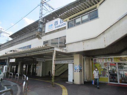 近鉄四日市駅は、三重県四日市市安島一丁目にある、近鉄の駅。