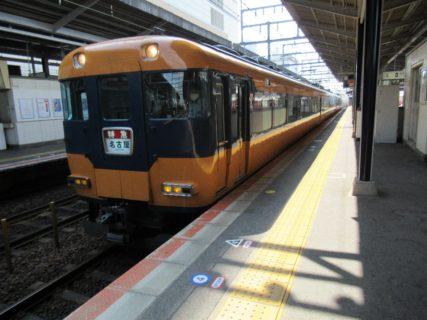 近鉄四日市駅から近鉄特急で近鉄名古屋駅に戻ります。