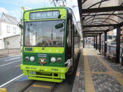清輝橋線は、清輝橋から岡山駅前を結ぶ岡山電気軌道の路線。