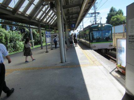 坂本比叡山口駅は、滋賀県大津市坂本四丁目にある、京阪電気鉄道の駅。