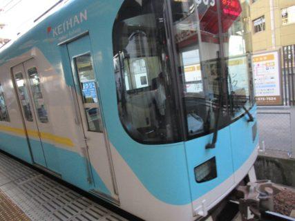 びわ湖浜大津駅は、滋賀県大津市浜大津一丁目にある京阪電気鉄道の駅。