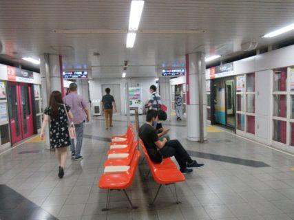 三条京阪駅は、京都府京都市東山区にある、京都市営地下鉄の駅。