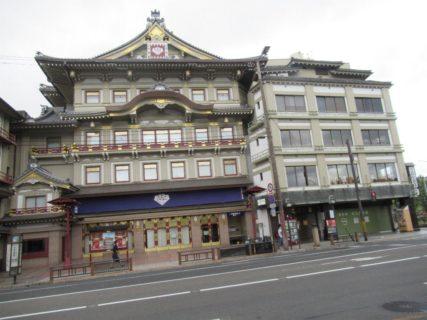 祇園四条駅は、京都府京都市東山区にある、京阪電気鉄道の駅ふたたび。