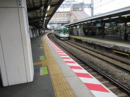 中書島駅は、京都府京都市伏見区葭島矢倉町にある京阪電気鉄道の駅。