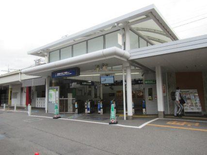 石清水八幡宮駅は、京都府八幡市八幡高坊にある京阪電気鉄道の駅。