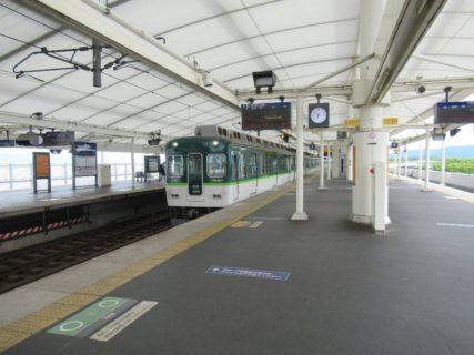 淀駅は、京都府京都市伏見区淀池上町にある、京阪電気鉄道の駅。