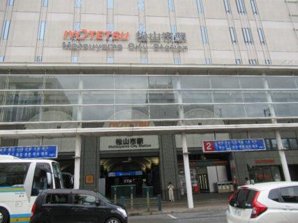 松山市駅は、愛媛県松山市湊町5丁目にある伊予鉄道の駅。