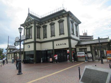 道後温泉駅は、愛媛県松山市道後町1丁目にある伊予鉄道の駅。