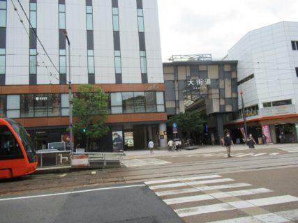 大街道停留場は、松山市大街道、一番町にある伊予鉄道の停留所。