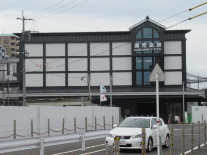 鹿児島駅は、鹿児島市浜町にある、JR九州・鹿児島市交通局の駅。