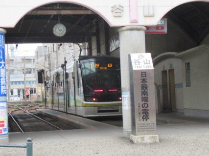 谷山停留場は、鹿児島市東谷山二丁目にある鹿児島市電の停留場。