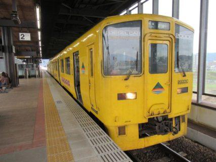 谷山駅は、鹿児島市谷山中央一丁目にある、JR九州の駅。