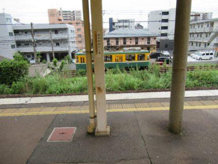 南鹿児島駅は、鹿児島市南郡元町にある、JR九州・鹿児島市交通局の駅。