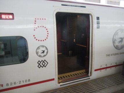 新幹線800系電車は、JR九州に在籍する新幹線電車。
