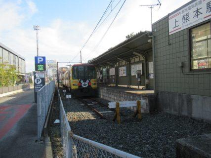 熊本電鉄の上熊本駅、くまもん電車です。