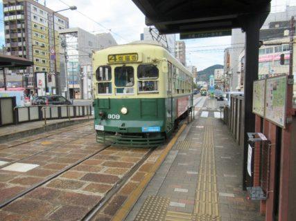 市民会館停留場は、長崎市魚の町にある長崎電気軌道の停留場。