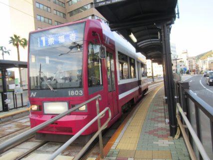 五島町停留場は、長崎市元船町にある長崎電気軌道の停留場。