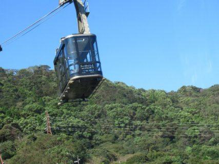 長崎稲佐山ロープウェイは、長崎市の稲佐山にある索道路線。